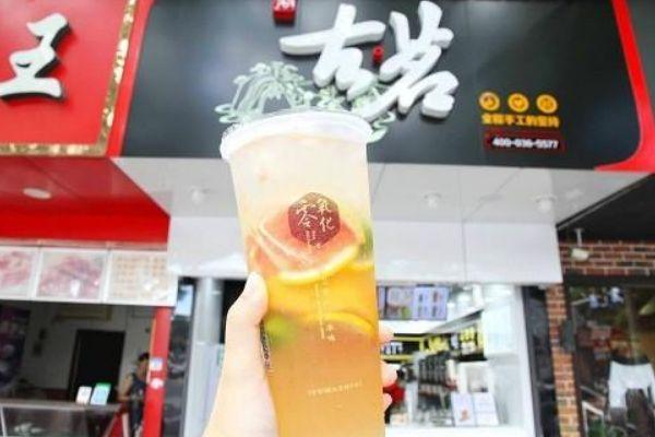 古茗茶饮是大品牌吗?加盟古茗有哪些优势?
