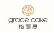 格丽思蛋糕