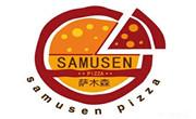 萨木森披萨