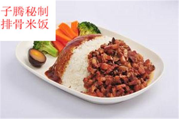 子腾秘制排骨米饭