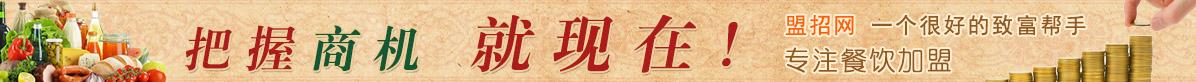 利发国际lifa999_餐饮加盟网