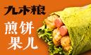 九木粮彩虹煎饼果儿