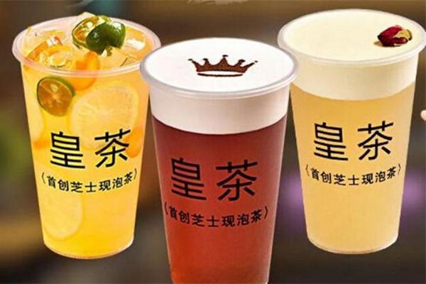 爱芝雪皇茶
