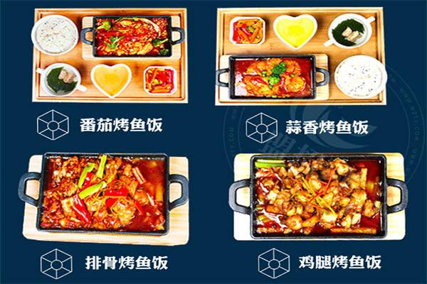 泰烧烤鱼饭快餐加盟