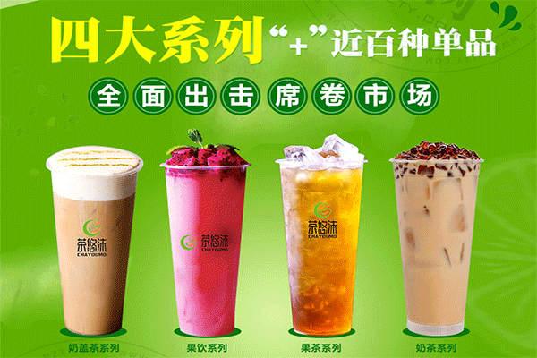 茶悠沫饮品加盟