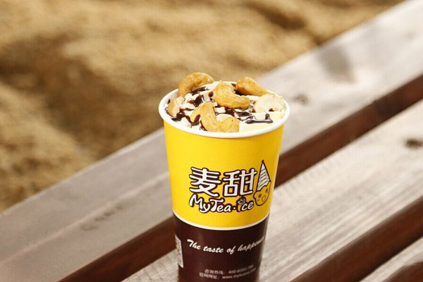 麦甜艾斯冰淇淋