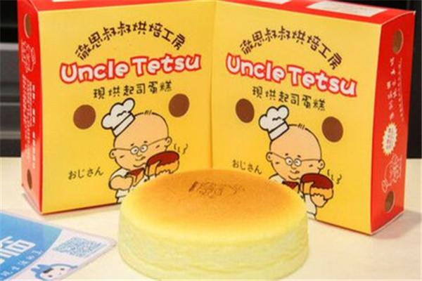 彻思叔叔起司蛋糕