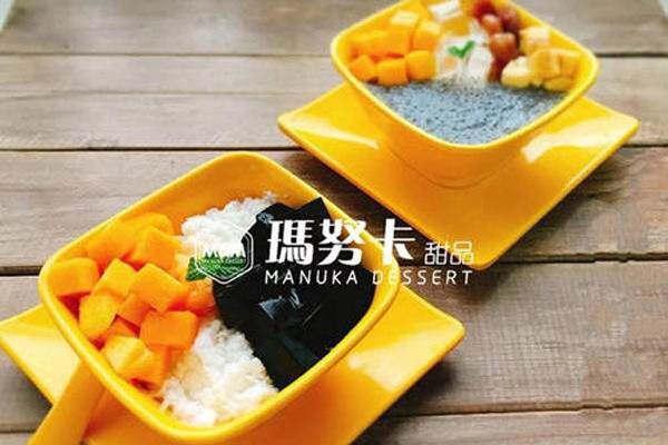 加盟玛努卡甜品靠谱吗