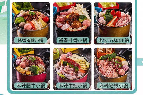 良人伴焖锅饭加盟