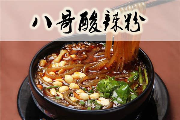 重庆八哥酸辣粉加盟店