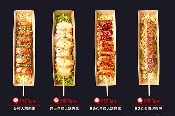 BGC芝士大肉肉串