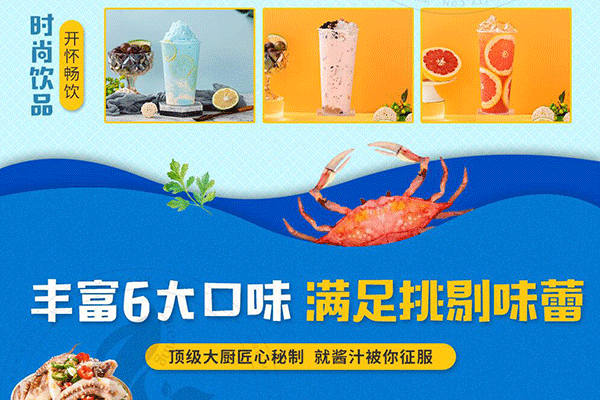 么小鲜青岛特色海鲜