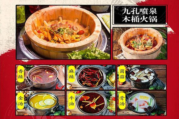 囧小逗小火锅加盟_囧小逗小火锅加盟费多少_加盟条件