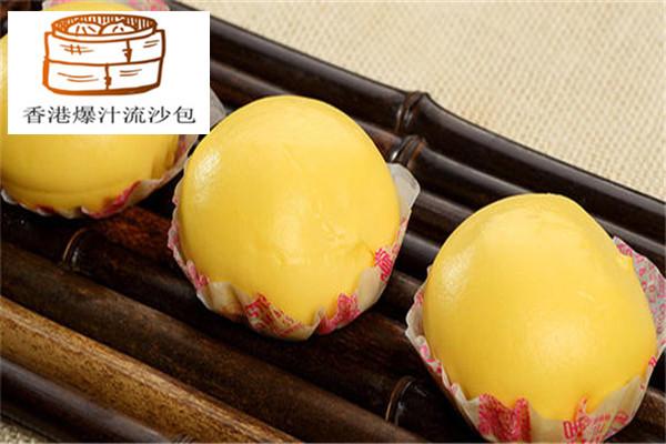 香港爆汁流沙包