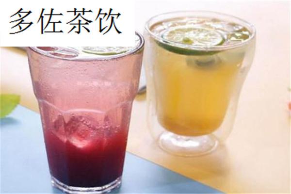 多佐茶饮加盟总部