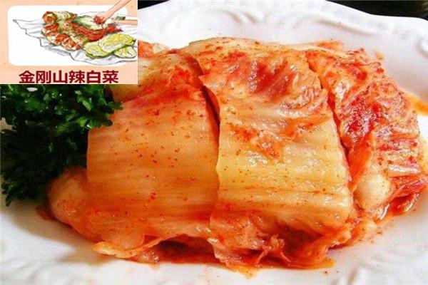 金刚山辣白菜