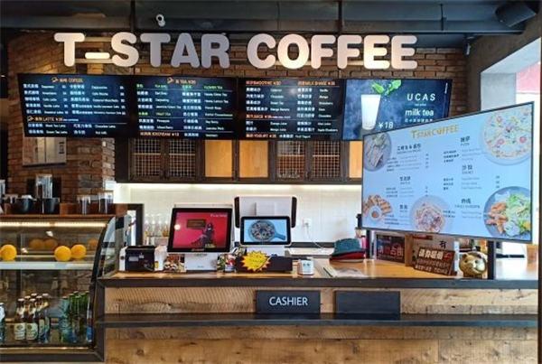 Tstar帝星咖啡