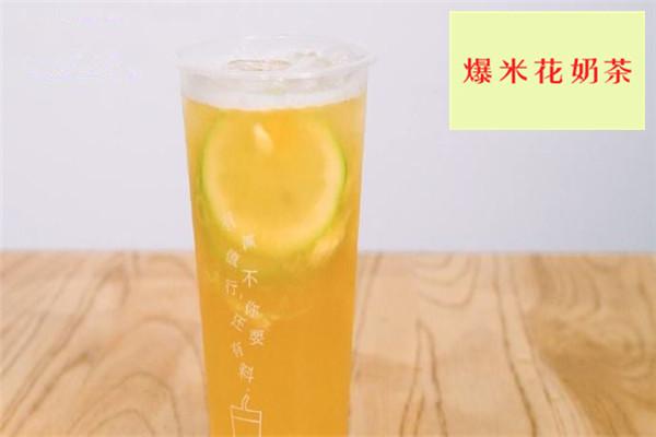 爆米花奶茶