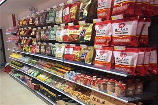鼎哆味火锅食材超市