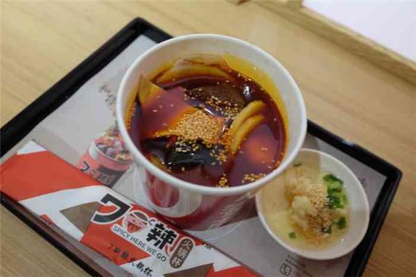 七口辣火锅杯