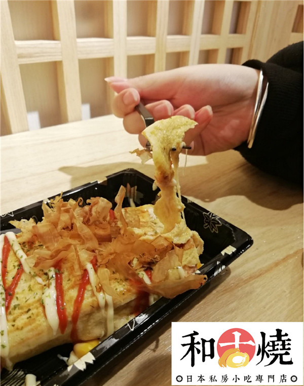 和古烧日式小吃