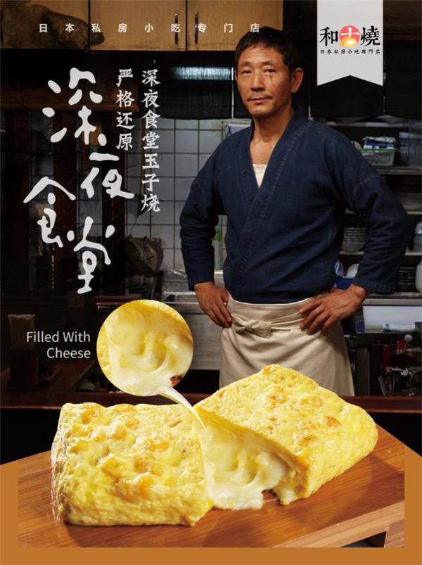 如何运营好一家和古烧日式小吃