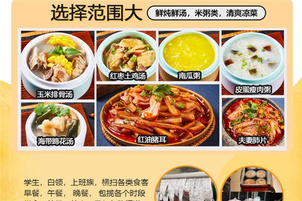 米丞相小碗菜