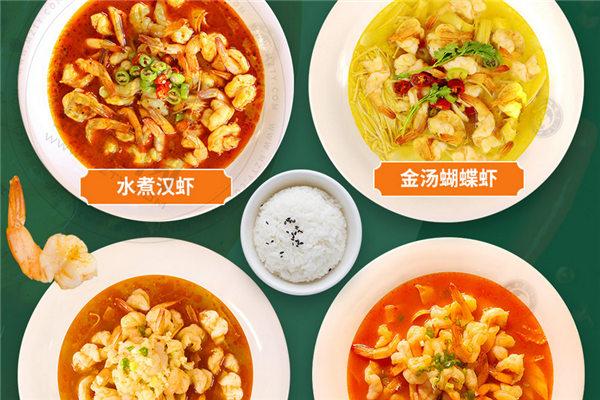 姜工钓虾虾米饭加盟