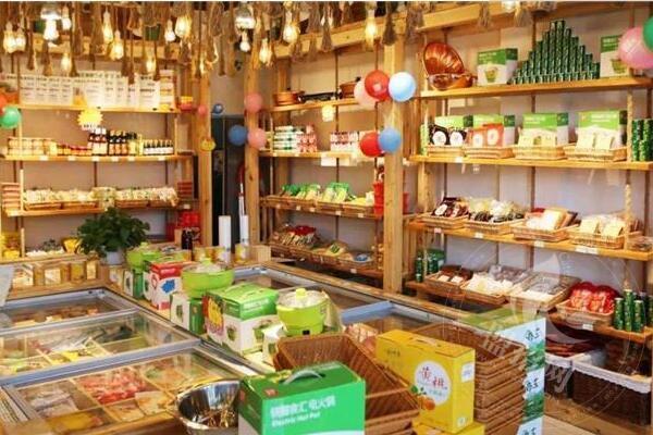 什捞火锅食材超市