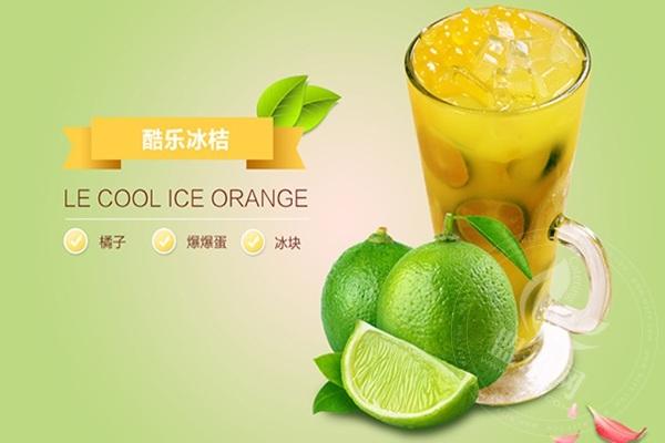 沪上阿姨奶茶创始人,为讲述品牌的发展!