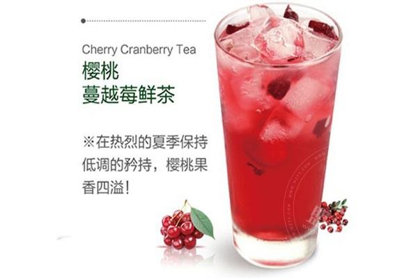 有饮台湾贡茶