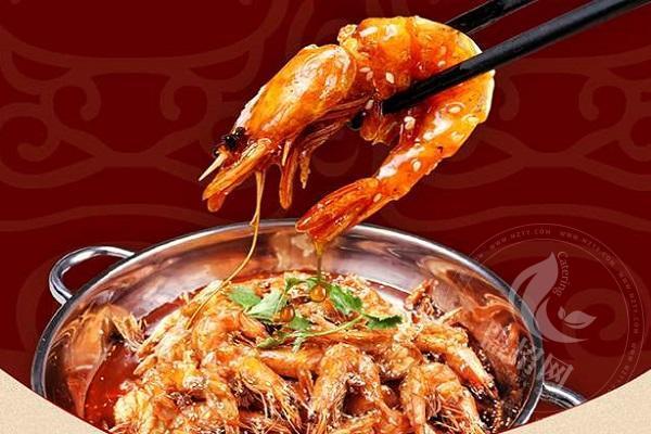 虾囧虾火锅