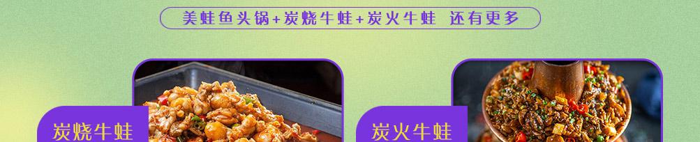 花龙阵花艺餐厅加盟