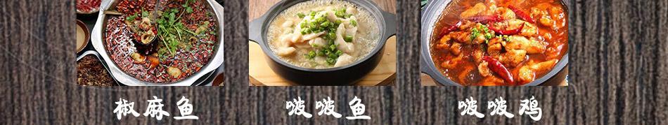 米恋铁板炒饭加盟