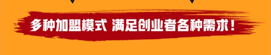 徐达排骨石锅饭加盟