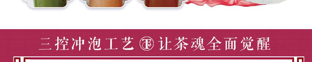 有所茶觉轻尚茶饮加盟